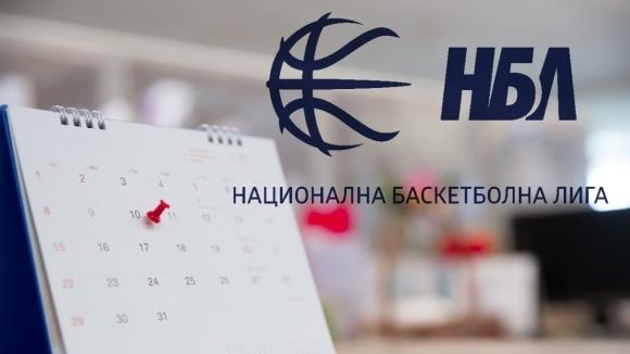 Промени в програмата на НБЛ заради Черноморец