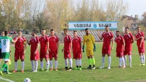 Бдин, Родопа, Димитровград и Дунав продължават напред за Купата на Аматьорската лига
