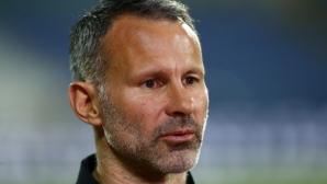 Райън Гигс: България има доста технични играчи, но трябва търпение