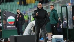 Треньорът на Унгария: Исландия не прилича на България