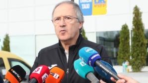 България с нов селекционер след конгреса на БФС?
