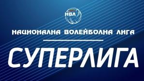 Програма на плейофите за сформиране на първа и втора осмица в Суперлигата по волейбол, сезон 2020/2021