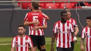 """Атлетик Билбао взе първа победа на """"Сан Мамес"""" (видео)"""
