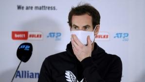 Мъри и Баутиста-Агут отказаха участие във втория турнир в Кьолн