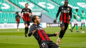 Ница спечели три точки при гостуването си на Сент Етиен