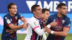 Уеска и Валядолид си вкараха 3 гола за 5 минути (видео)