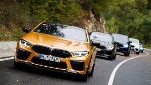 Новото BMW M8 Gran Coupe направи дебют в България