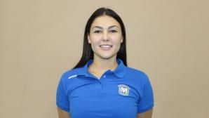Петя Баракова е новият капитан на Марица