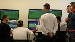 Разясниха за ВАР в България, процедурата започна, ще се проверяват стадиони
