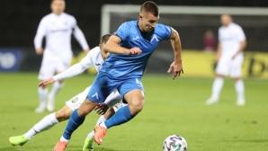Обявиха наказанията на Левски и Славия, двата ЦСКА също отнасят глоби