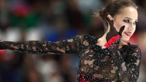 Олимпийската шампионка Алина Загитова няма да се състезава до края на годината