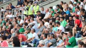 Лудогорец улеснява феновете си от други части на България
