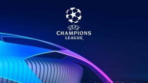 Шампионската лига се завръща с големи сблъсъци