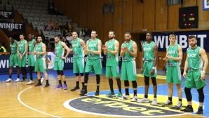 Българско дерби открива новия сезон в Балканската лига