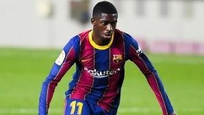 Дембеле провалил трансфера на Депай в Барселона