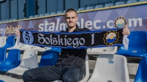 Чорбаджийски подписа с отбор в Полша