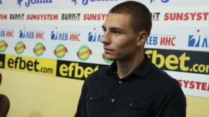 Антов: Отборите в Лига Европа са тежки, но имаме шансове (видео)
