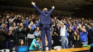 Левски Лукойл се завръща с мач пред собствена публика след 237 дни