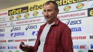 Белчев каза как ще бие Клуж, обяви титулярния състав на румънците и заяви: Притеснен съм (видео)