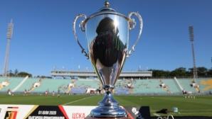 Двама 1/8-финалисти в турнира за Купата на България вече са ясни