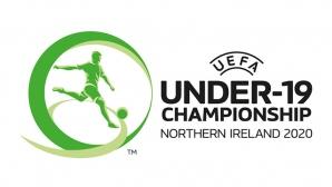 УЕФА отмени европейското първенство за юноши до 19 години