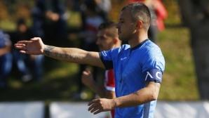 """Партизан 1:3 Левски, аматьорите шокираха """"сините"""", които обърнаха чрез Божинов и супергол (видео+галерия)"""