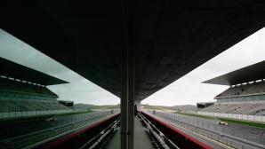 Намалиха броя на феновете за ГП на Португалия във Формула 1