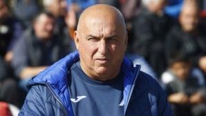 Гошо Тодоров: Започва да ми писва от интригите, ще кажа в събота след мача за тях