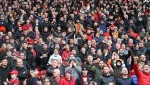 От Ман Юнайтед призоваха за завръщане на публиката по стадионите