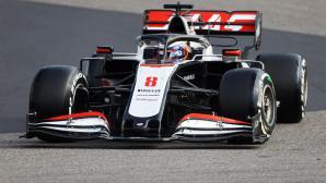 Ромен Грожан ще напусне отбора на Хаас във Формула 1