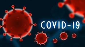 1595 нови случая на COVID-19 у нас
