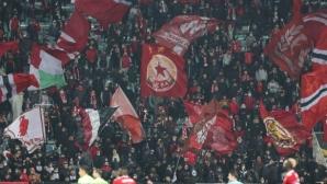 Здравният инспектор иска затваряне на стадионите
