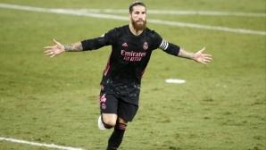 Рамос попадна в групата на Реал Мадрид