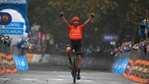 """Черни спечели 19-ия етап на """"Джиро д'Италия"""""""