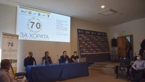 Заместник-министър Павлов участва в дискусия за проблемите на зависимите в България