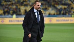 Шевченко е срещу създаването на Европейска Суперлига
