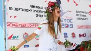 Ясна Петрова стана шампионка на Балканиадата по планинско бягане при девойките