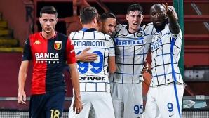 Дженоа 0:0 Интер, втората част започна
