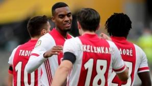 Аякс пренаписа рекордите след победа с 13 гола (видео)