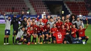 Осасуна отпразнува 100-годишния си юбилей с победа срещу Билбао (видео)