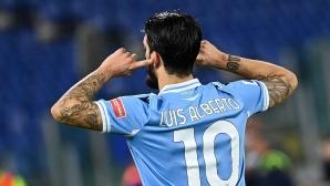Лацио се завърна на победния път
