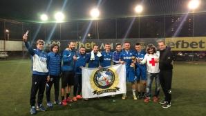 Левски София футзал спечели турнир с кауза за Гунди