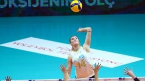 Емилия Димитрова с нов силен мач в Турция