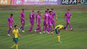 Пирин превзе Добрич за нова победа