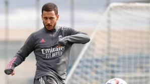 Забравеният Еден Азар се появи в групата на Реал Мадрид