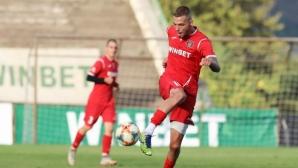 Ботев (Враца) II излъга втория тим на Етър във Велико Търново