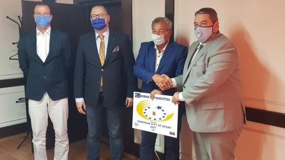 Горна Оряховица - Европейски град на спорта за 2021...