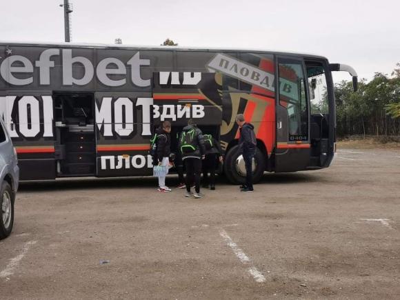 Локо (Пловдив) показа спортсменство спрямо децата на...