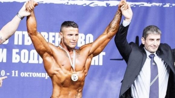 Българин стана 5-и на Световното първенство по културизъм