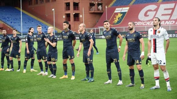 Най-пострадалият от COVID-19 клуб в Италия обяви...